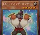 Episode Card Galleries:Yu-Gi-Oh! ARC-V - Episode 056 (JP)