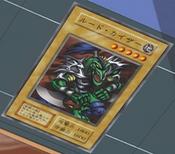 RudeKaiser-JP-Anime-DM