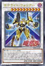 SatelliteWarrior-DP23-JP-OP