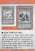StrategyCard2-DP09-KR