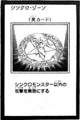 SynchroZone-JP-Manga-AV