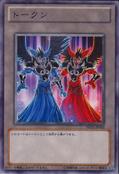 Token-PR02-JP-C-AsmoDeus