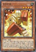 BOXer-NECH-KR-C-1E