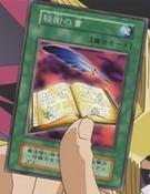 BookofSecretArts-JP-Anime-DM