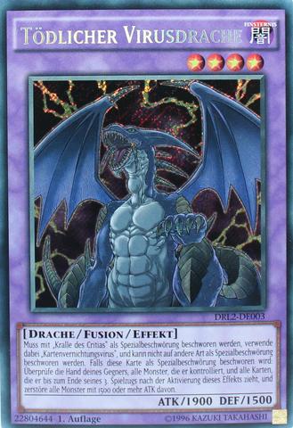 File:DoomVirusDragon-DRL2-DE-ScR-1E.png