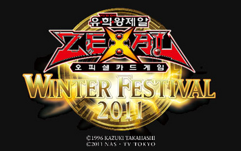 Winter Festival 2011 promotional cards