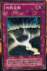 Earthshaker-JP-Anime-DM