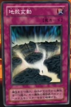 File:Earthshaker-JP-Anime-DM.png