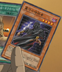 GravekeepersAssailant-JP-Anime-GX