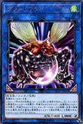 Greatfly-FLOD-JP-R