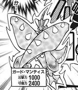 GuardMantis-JP-Manga-R-NC