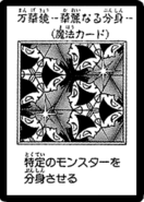 Kaleidoscope-JP-Manga-DM-3