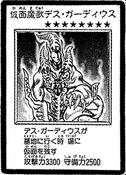 MaskedBeastofGuardius-JP-Manga-DM