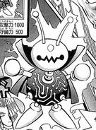 OscilloHero2-JP-Manga-DM-NC