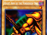 Right Arm of the Forbidden One