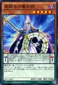 StargazerMagician-SD31-JP-C