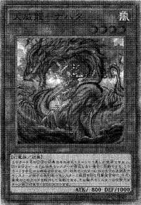 TenyiSpiritNahata-JP-Manga-OS