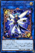 TrickstarDelfiendium-FLOD-JP-R