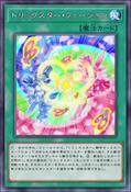 TrickstarFusion-JP-Anime-VR