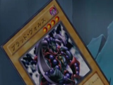 Episode Card Galleries:Yu-Gi-Oh! 5D's - Episode 032 (JP)