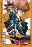Yu-Gi-Oh! Duelist - Duel 025