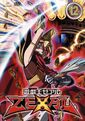 ZEXAL DVD 12