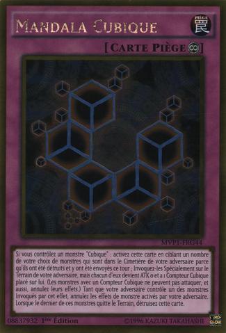 File:CubicMandala-MVP1-FR-GUR-1E.png