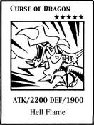 CurseofDragon-Lab-EN-Manga