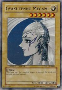 YuGiOh! TCG karta: Gyakutenno Megami