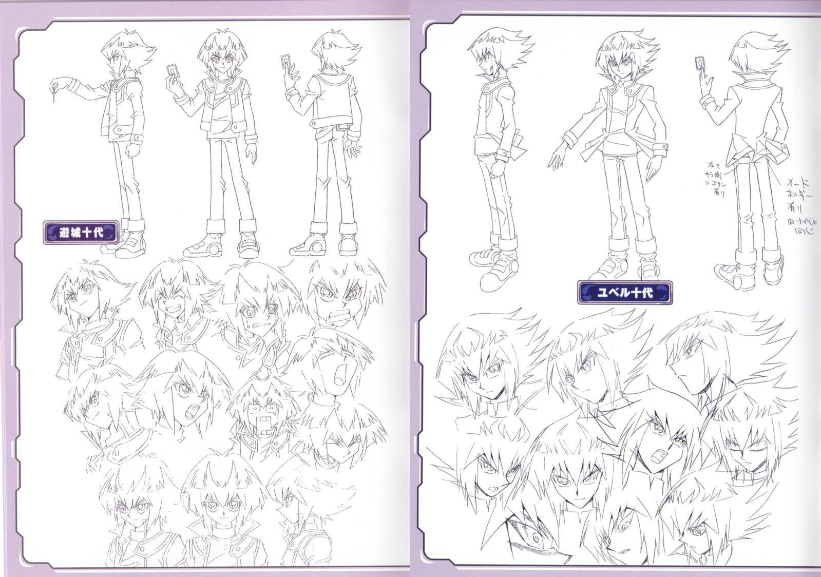 Yugioh Character Design : Category yu gi oh gx characters fandom