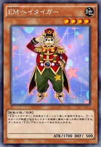 PerformapalSalutiger-JP-Anime-AV