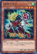 SpeedroidDenDenDaikoDuke-SHVI-JP-R