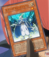 StardustPhantom-JP-Anime-5D