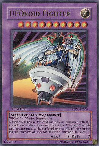 File:UFOroidFighter-CRV-AE-UR-1E.jpg