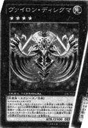 VylonDisigma-JP-Manga-DZ