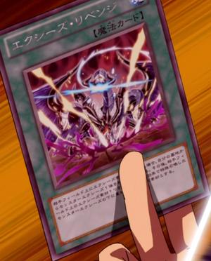 XyzRevenge-JP-Anime-ZX
