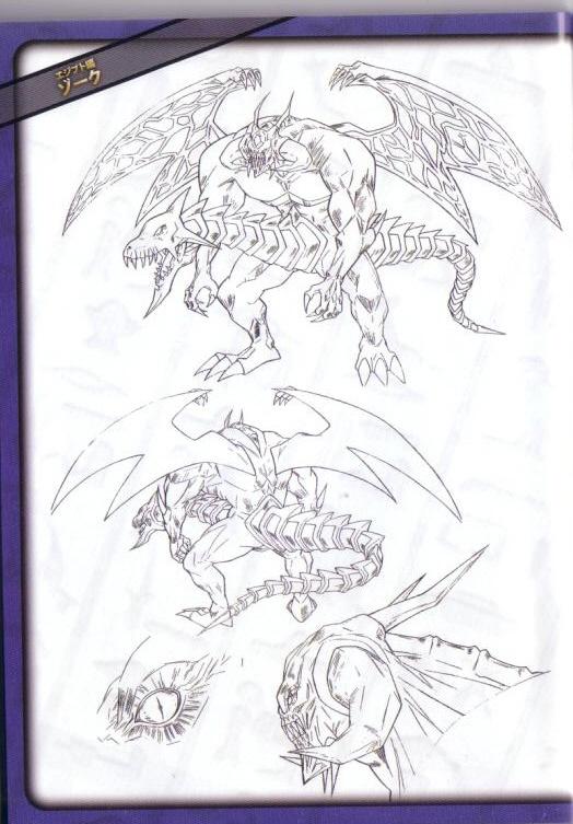 Zorc Necrophades Yu Gi Oh Fandom Powered By Wikia