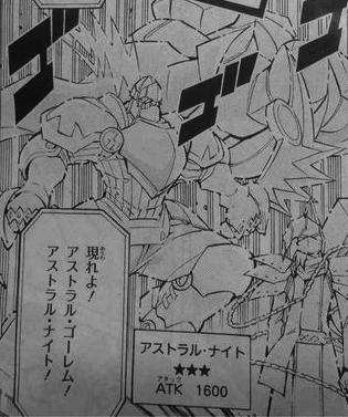 File:AstralKnight-JP-Manga-ZX-NC.png