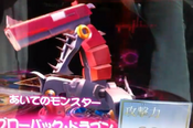 BlowbackDragon-DT-JP-VG-NC