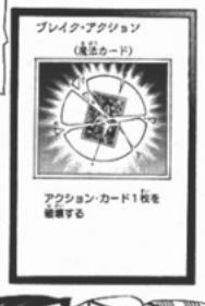 File:BreakAction-JP-Manga-AV.png
