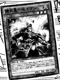 File:BrotherhoodoftheFireFistRaven-JP-Manga-DZ.png
