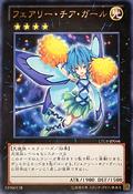 FairyCheerGirl-LTGY-JP-R