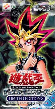 Limited Edition 3: Yugi Pack