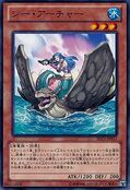 MermaidArcher-SD23-JP-C