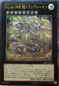 Number46Dragluon-SHSP-JP-UtR