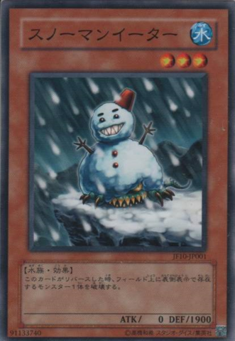 File:SnowmanEater-JF10-JP-C.png