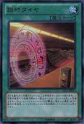 SpecialSchedule-ZDC1-JP-UR