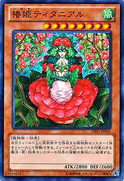 TytannialPrincessofCamellias-DE03-JP-SR