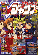 VJMP-2010-3-Cover