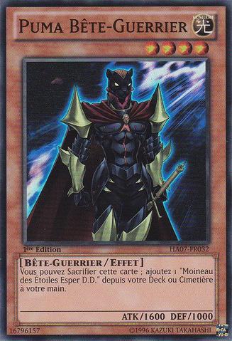 File:BeastWarriorPuma-HA07-FR-SR-1E.png